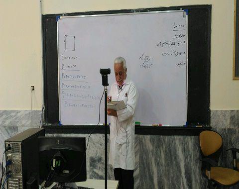 برگزاری کلاس های آنلاین و آفلاین